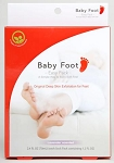 Baby Foot 1 Hour Treatment